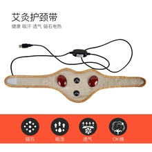 Moxa-moxibustion Neck massager Far infrared heating magnet therapy USB Electric temp control neck cervical spine warming massage цена