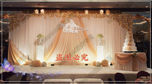 Romantic Wedding stage curtain with champagne swag wedding backdrop decoration