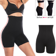 High Waist Tummy Control Panties Slimming Body Shaper Thigh Shaping Pants Modeling Underwear Trainer Butt Lifter Corset