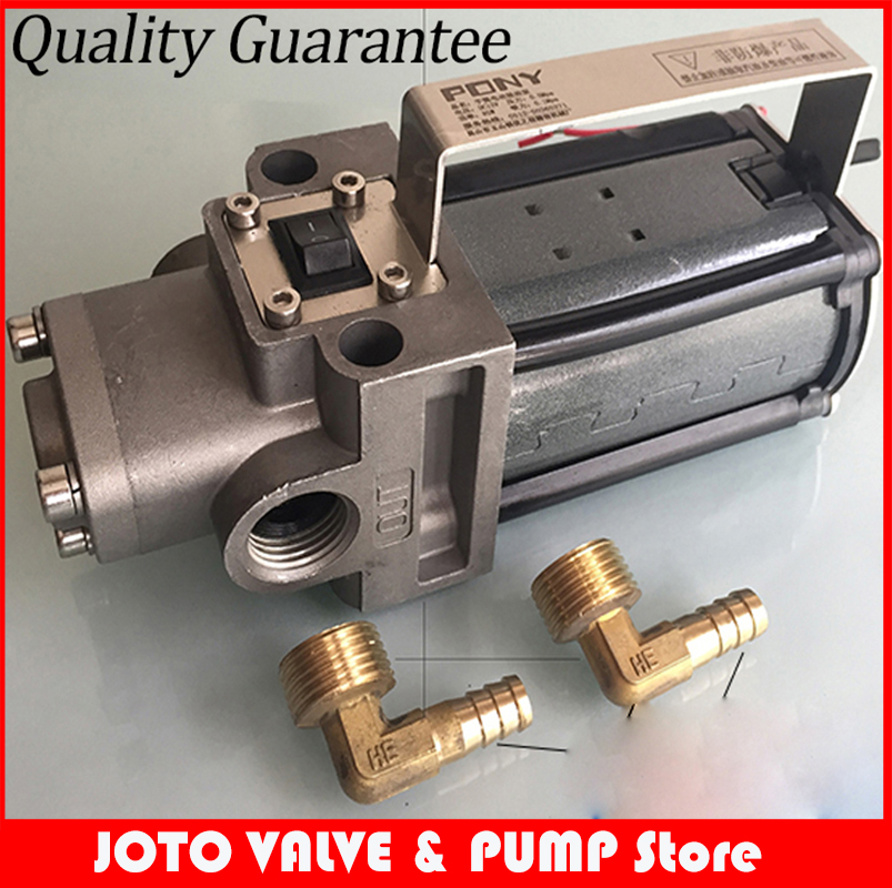 4-5L/min Self Suction Oil Fuel Pump 12V Low Noise Garage Gear Oil Pump