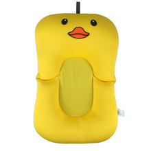Anti Duck Promotion Shop For Promotional Anti Duck On