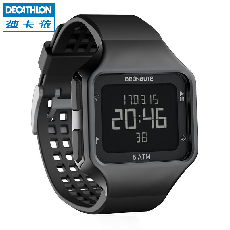 bracelet montre decathlon decathlon interchangeable and 858
