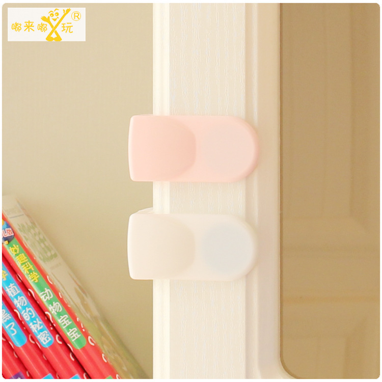 10pcs baby safety lock double snaps at right angles to lock drawer cabinet lock Infant protection