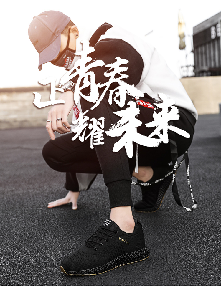 Male Shoes Adult Ons Men Human Race First Layer Winter Sneakers for Men Fashion 2019 Mens Canvas Shoes Sneakers Platform 47