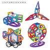 Brand Puzzle 84PCS Mini Magnetic Construction Building Blocks Set Model Building Toy Educational Magnetic Designer Blocks