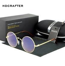 HDCRAFTER 2017 Vintage Round 4 Colors Optical Frame Eye Glasses Frames for Men or Women Eyeglasses Frames Fashion Eyewear