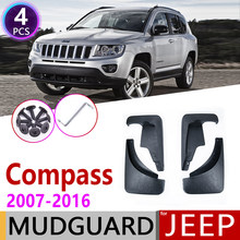 Mudflap for Jeep Compass 2007~2016 MK49 Fender Mud Guard Splash Flap Mudguards Accessories 2009 2010 2011 2012 2013 2014 2015(China)