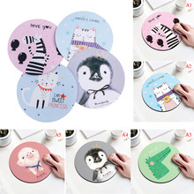 1pcs Cartoon Animal Pattern Mouse Pad Round Mousepad Office Mice Pad Rubber Home Computer Anti-slip Table Mat Study Room PC(China)