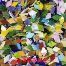 50 г креативная мозаичная инкрустация плитки DIY стена ручной работы материал s стекло слюда кусок обычный коллаж материал ремесло CZL8635