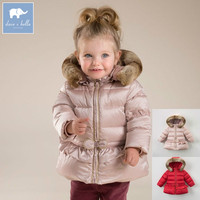 DB4126 dave bella winter baby girls red pink white duck down coat