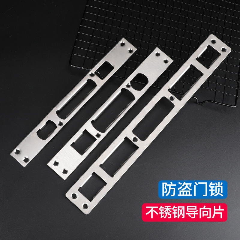 Padlock Of Stainless Steel Liner Guide Plate Lock Body Parts Lining Batten Security Doors Buckle Pieces Of All Kinds Of Custom weldability of ferritic stainless steel