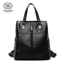 KULUOSIDI Preppy Style Leather Backpack Women Bagpack Women
