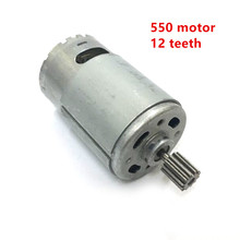 Dc motor 12v for children electric car,Remote control car dc engine 6v, baby car electric motor rs550 gearbox 12 teeth engine high quality 12 teeth replacement dc motor 9 6v for bosch cordless drill driver electric hammer drill gsr9 6v gsr9 6 2