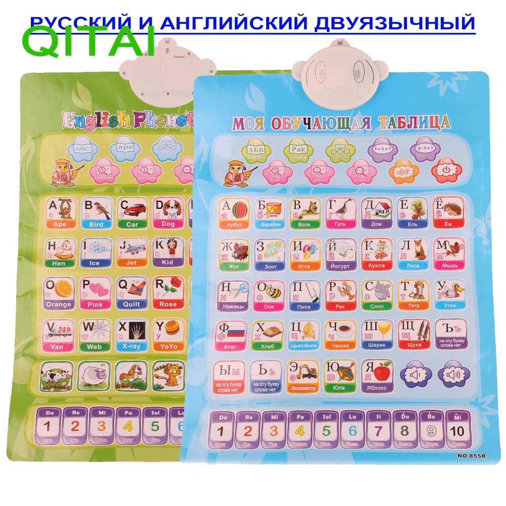 Russian English ABC Learning Machine Electronic Kids