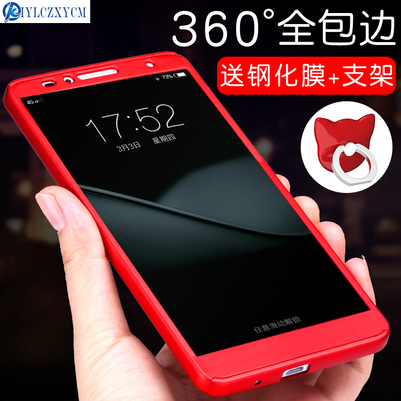 KIYLCZXYCM For Huawei Mate 7 Case 6.0Hard Shockproof Cover 360 Full Degree Protective Tempered Glass on For Huawei Ascend Mate7
