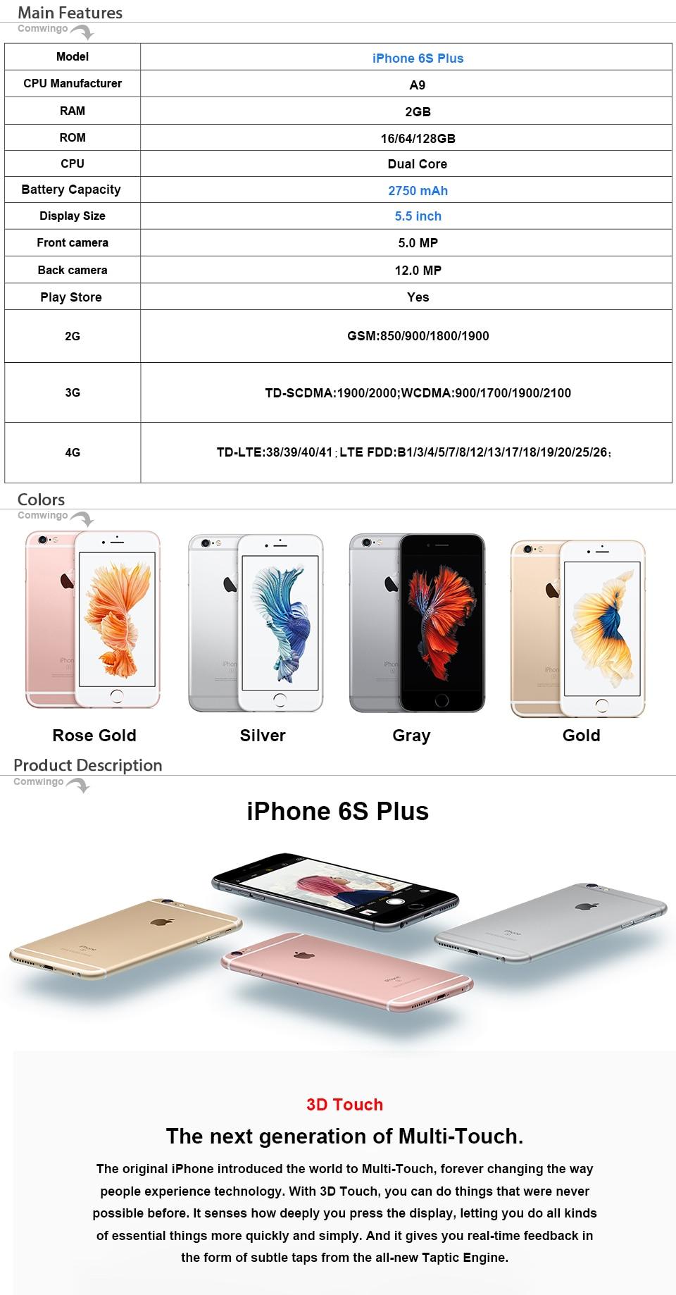 iphone6sP_01