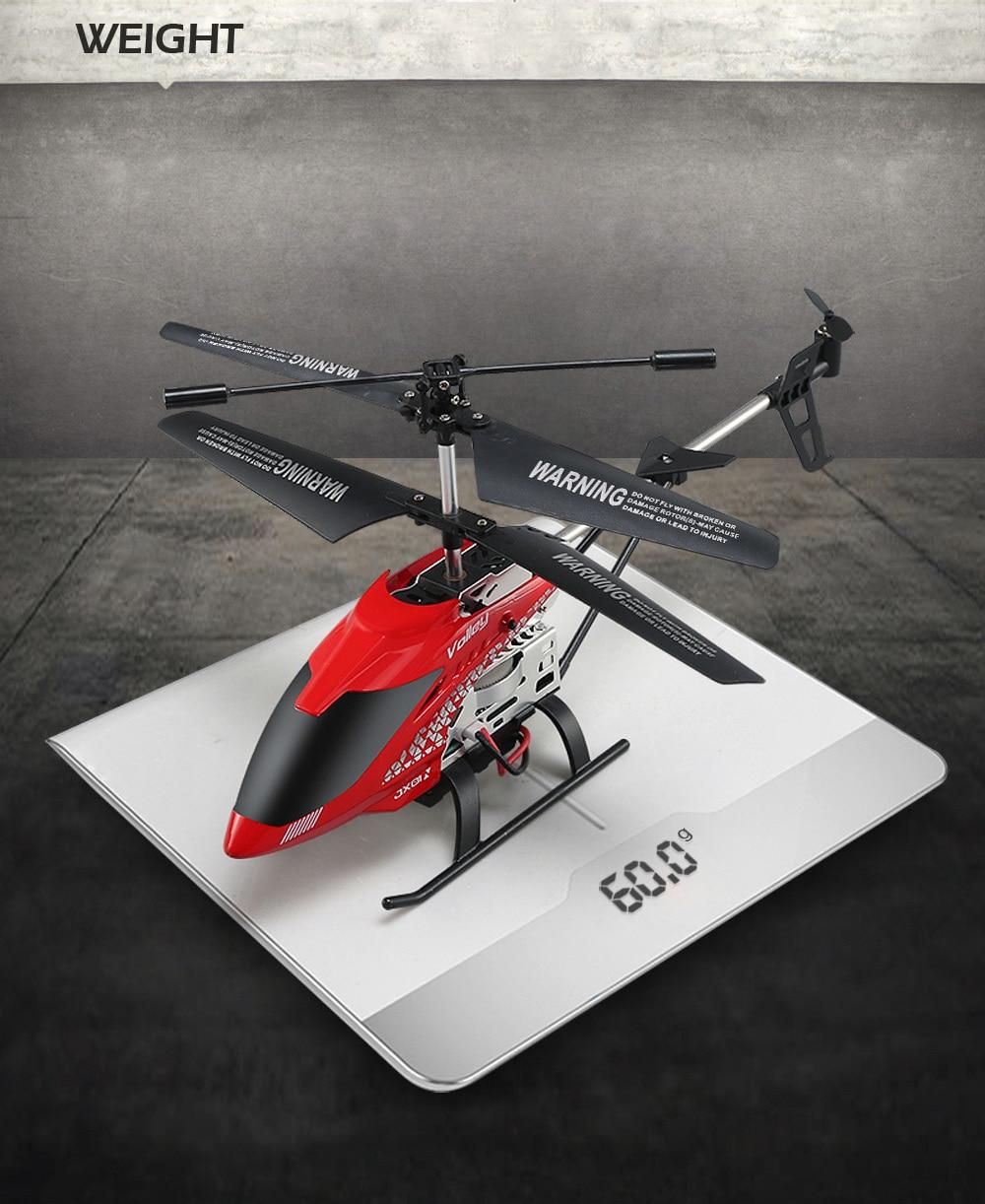 هليكوبتر سبائك الارتفاع الهدايا 17