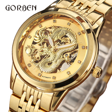 Dragon Skeleton Automatic Mechanical Watches For Men Watch Gift Box Luxury Gold Steel Self Wind Clock relogios masculino