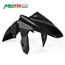 Nova Fibra De Carbono Frente Fender Lamas Hugger 100% Twill Do Motor Para YAMAHA MT-07 MT07 07 MT 2010 2011 2012 2013 2014 2015 2016(China)