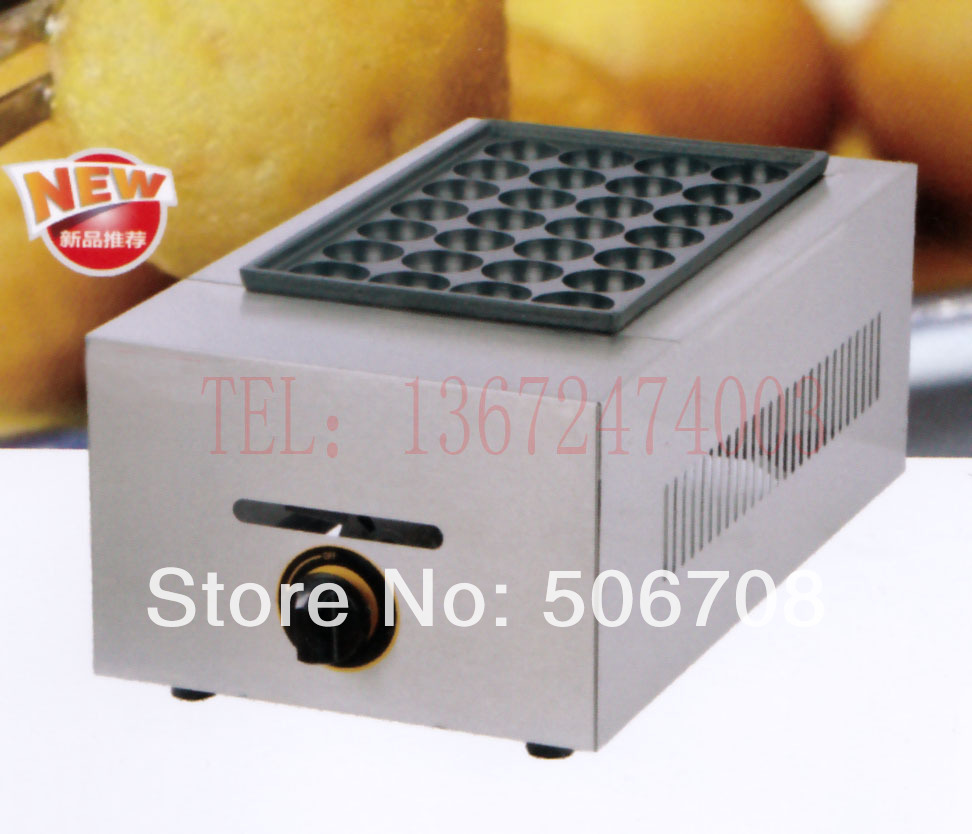 free shipping~ Hot sale gas type 1 plate Takoyaki maker machine/ fish ball oven / meat ball machine free shipping gas meatball maker three plate takoyaki machine