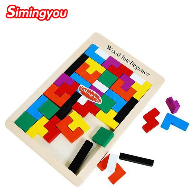 Simingyou Montessori Wooden Puzzle Children Wood Intelligencs
