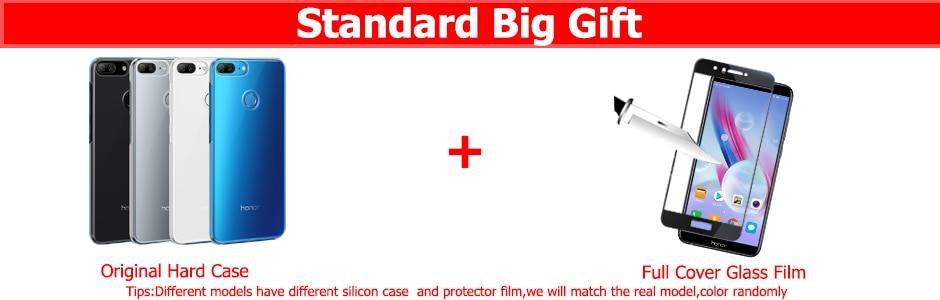 standard gift