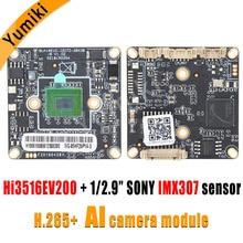 """H.265AI/H.265 +/H.264 1080P 1920*1080 פיקסל Hi3516EV200 + SonyIMX307 1/2. 9 """"IP המצלמה מודול לוח StarLight נמוך תאורה ONVIF"""