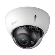2.4MP HD-CVI Security 1080p 2.7-12mm Motorized Lens IR Vandal-proof Dome Camera