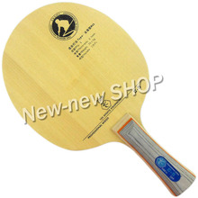 RITC 729 Friendship C-5 (C5, C 5) Table Tennis (PingPong) Blade