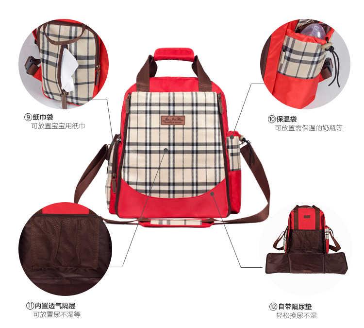 À prova d ' água xadrez design RED / Blue / Brown caixa estilo de moda sacos de fraldas, Multifuncional grande capacidade de dois ombro diaper bags