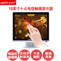 15 Capacitive Touch Screen Lcd Computer Monitor Touch Screen