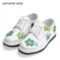 CCTWINS KIDS 2017 Spring Autumn Baby Girl Flower Shoe Toddler Pu Leather Lace Up Platform Kid