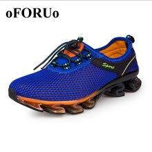 Новый прилив Мужская дышащая Кроссовки для бега стрейч Обувь мужчин Кружева до комфортно Обувь женщин любителей Спортивная обувь ZY162
