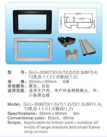 Cheap Price Promotion 1m/pc 6pcs/lot Gicl - 3590T(1.2) 9035 Aluminum Profiles Led Frame Black LED Display Sign Frame Framework