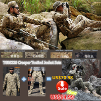 All terrain Outdoor Camo Creeper tactical uniform set / Camo Duty Uniforms one jacket and one tactical pants