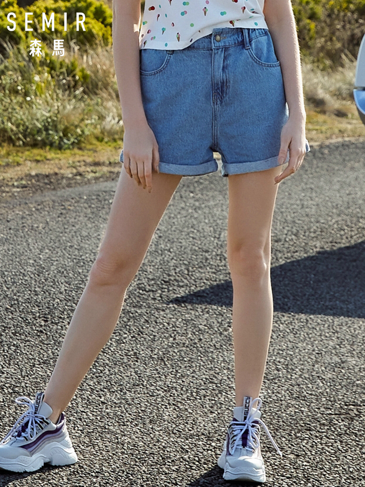 SEMIR Denim Shorts Women 2019 Summer New A-type Thin Students Flanging Women's Korean Version Trend Shorts Womens