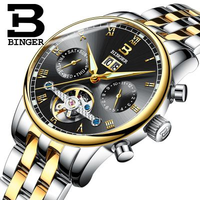 Binger Mens High Quality Automatic mechanical Watches Men Top Brand Luxury Business full steel watch Man Relogio Masculino sapphire automatic mechanical watch classic mens watches top brand luxury fashion male wristwatch high quality relogio masculino