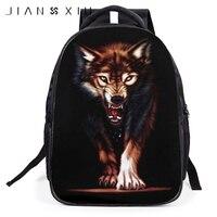 JIANXIU Children 3D Printing Backpacks School Bags 16 Inch Backpack Wolf Print Cartoon Kids Students Schoolbags
