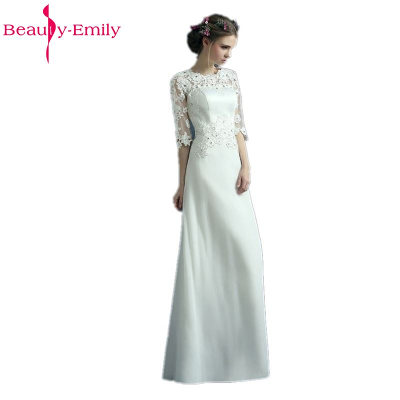 Beauty Emily Mother the Bride Dresses 2018 White Lace Beads Muslim Formal Vestido De Festa Longo