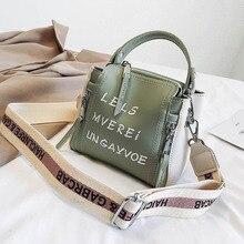 купить Soft Women's Handbag Fashion Women Shoulder Bag 2019 Crossbody Bag Leather Messenger Bags High Quality Woman Handbags Tote Green по цене 1139.8 рублей