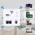 Новый Компактный Разработан Многофункциональный Беспроводной Крытый Стены Wi-Fi AP Repeater Wi-Fi Маршрутизатор С Swith 5 В 2A USB Зарядки Портов
