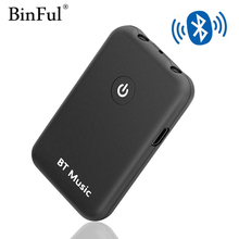 2 in 1 Transmit Receive Wireless Bluetooth AUX Adapter 4.2 3.5mm Jack A
