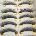 10Pair Fashion Messy Dense Thick False Eyelashes Natural Long Soft Black Eyelashes Extension Voluminous Bigeyes Lashes Beauty