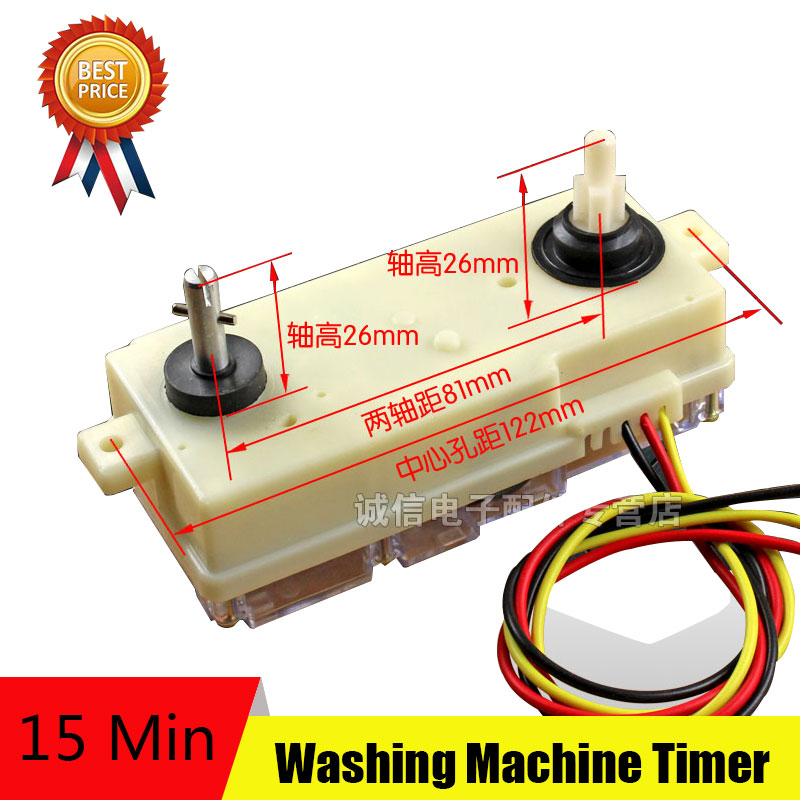 3 Line Timer Washing Machine New Accessories for Washing Machine Unused Spare Parts DSQXD-3601 каркасная щетка стеклоочистителя 430 мм 17 airline awb k 430
