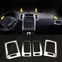 Для Nissan X-Trail X Trail T31 2008 2009 2010 2011 2012 2013 Chrome Кондиционер AC Vent Выход покрытие автомобиля стиль аксессуары