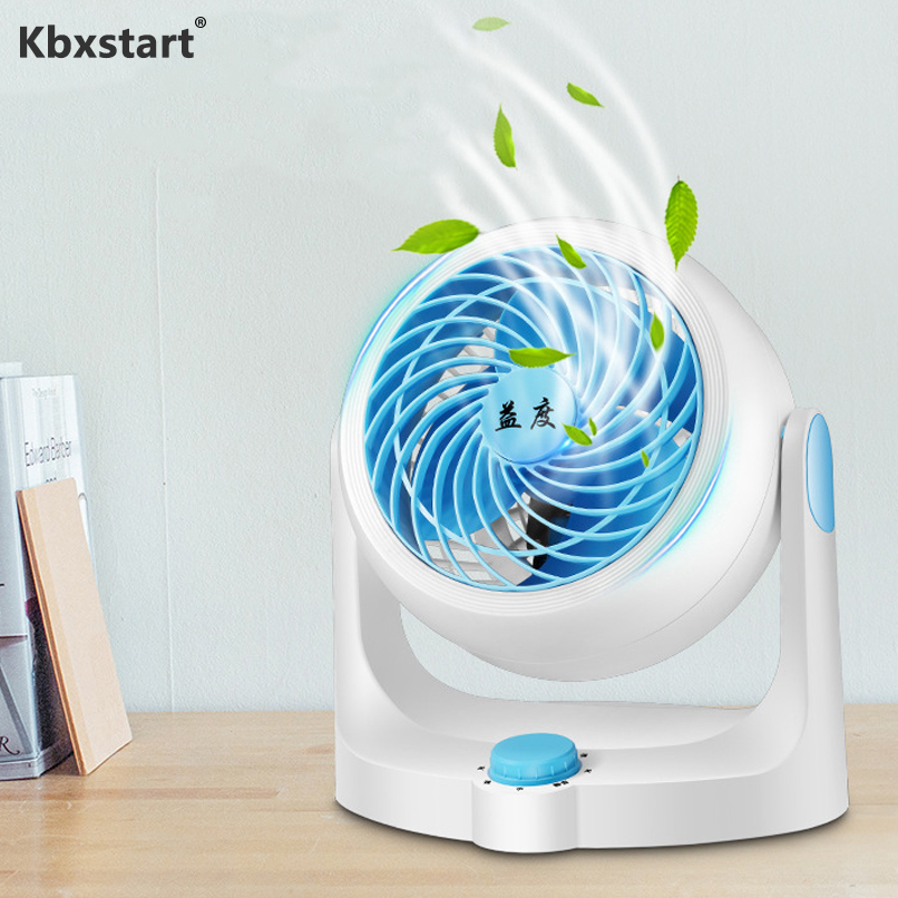 Kbxstart 220V Rotation ventilateur de Circulation d'air muet ventilateurs de bureau refroidisseur 3 vitesses Ventilation réglable ventilateur électrique pour bureau à domicile