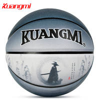 Kuangmi PU material Basketball Ball Size 7 Chinese Style Basket Ball Indoor Outdoor durable Ball Match Training Dropshipping
