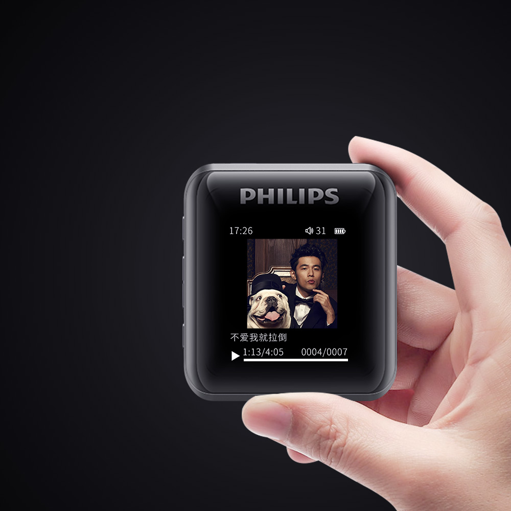 Philips HIFI Music Player MP3 128GB External Card DSD256 FLAC Recording Type-c Student Study Color Screen SA2816