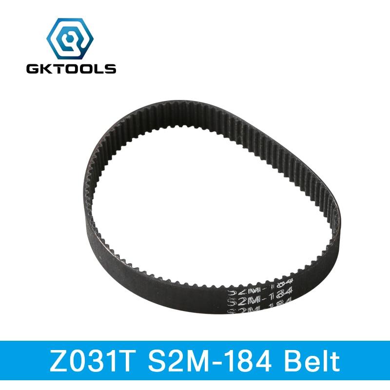GKTOOLS, S2M-184 Motor Belt for 60W motor, Z031T