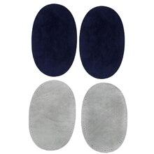 2 пары сшитые замшевые овальные налокотники колено патчи замша ткань самодельные Украшения шитье для украшения джинсов ремонтные расходные материалы серый/синий